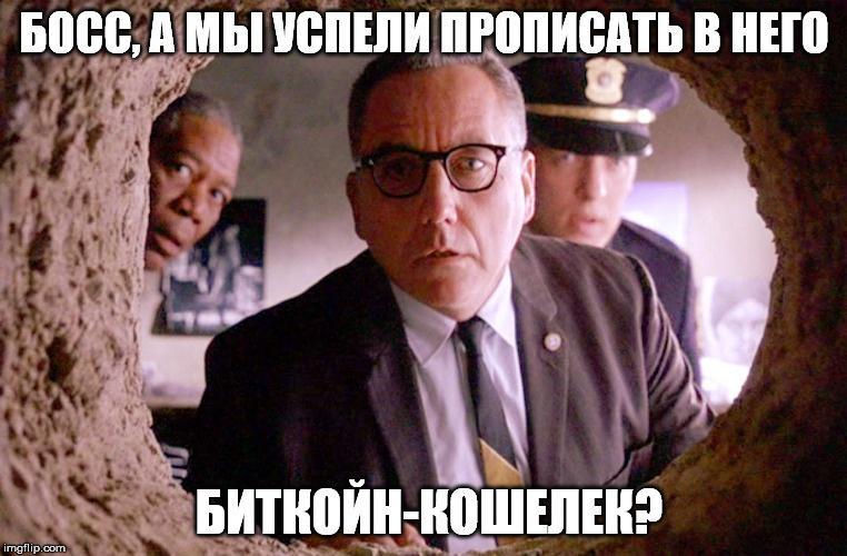 Security Week 25: В *NIX реанимировали древнюю уязвимость, WannaCry оказался не доделан, ЦРУ прослушивает наши роутеры - 3