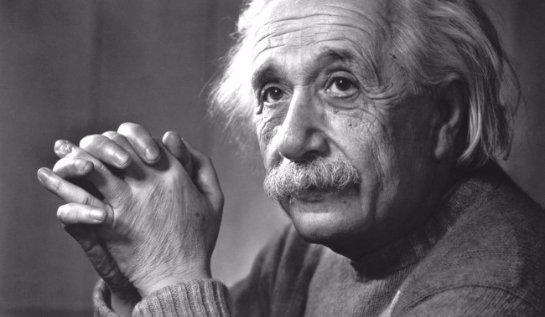 Альберт Эйнштейн не был двоечником