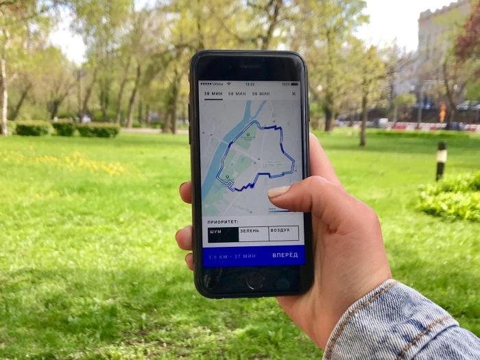 Дизайн города, основанный на данных. Лекция в Яндексе - 13