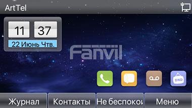 Новый IP-телефон Fanvil X6 - 3