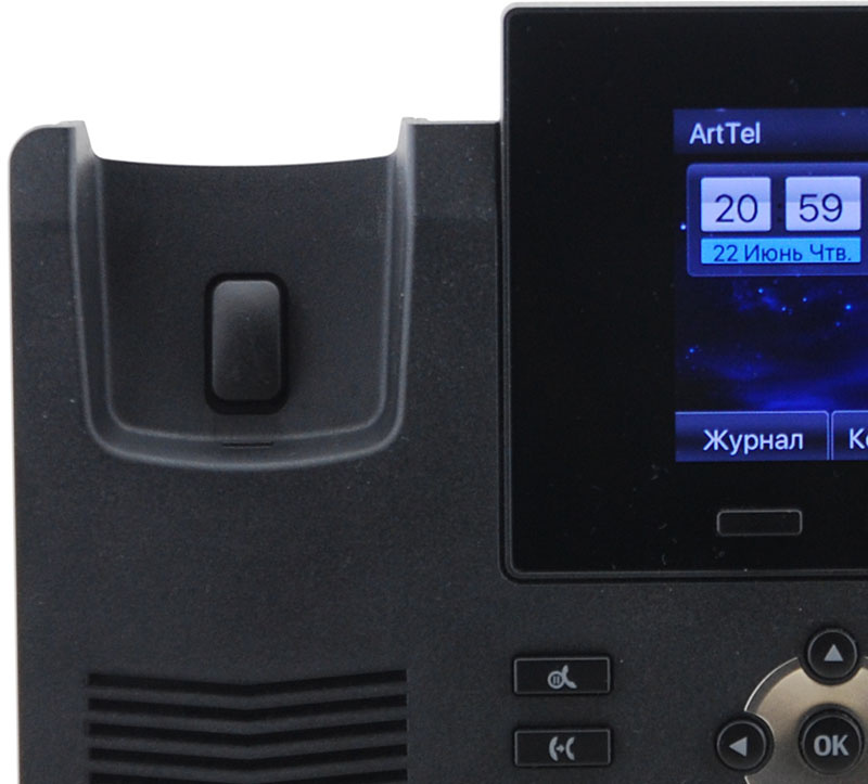 Новый IP-телефон Fanvil X6 - 5