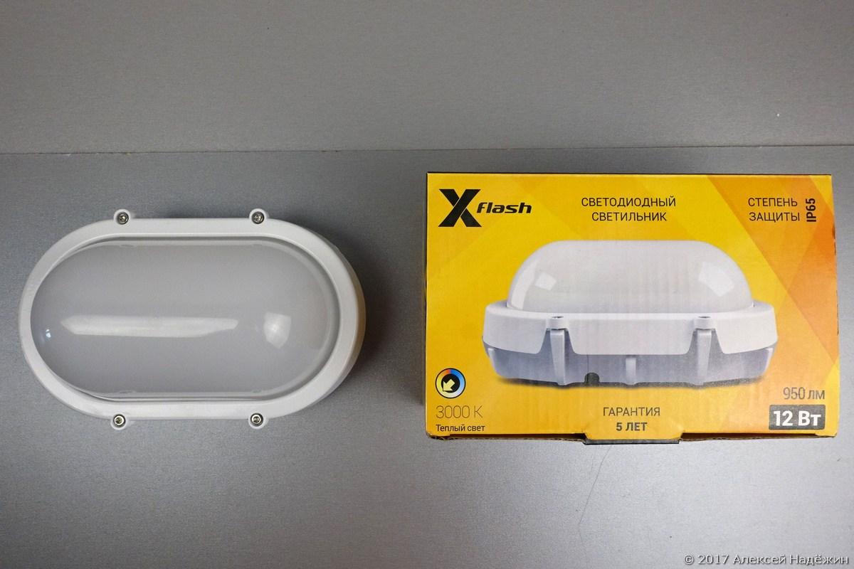 Светодиодные светильники X-Flash - 7