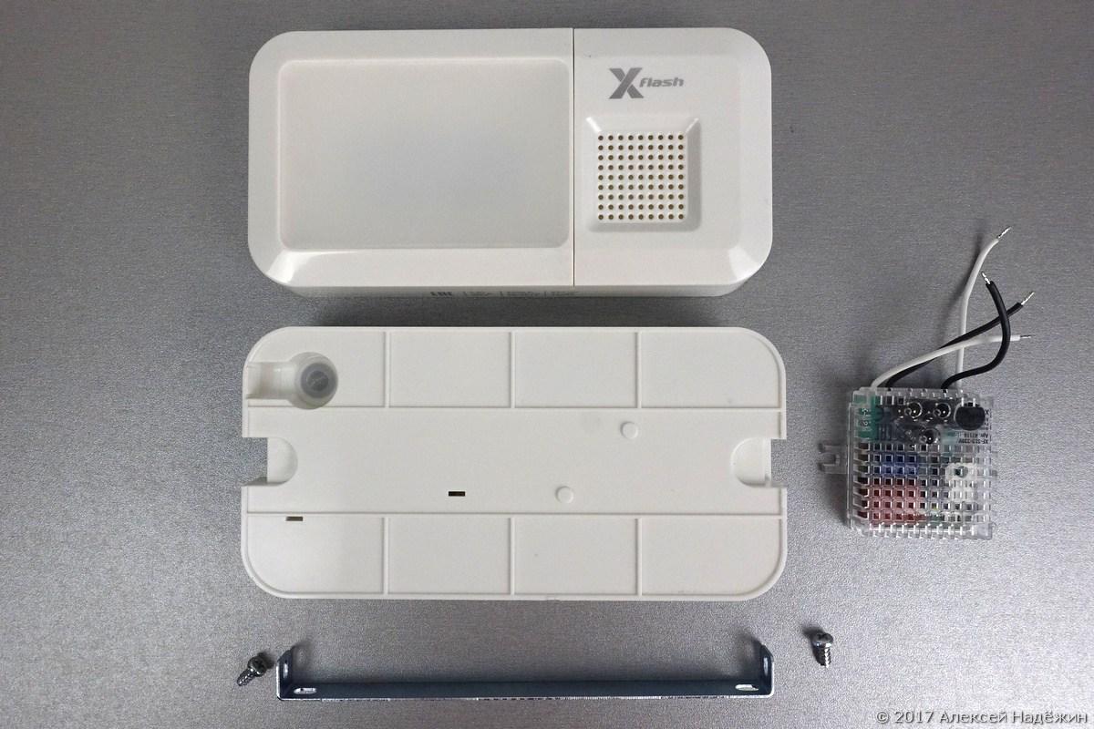 Светодиодные светильники X-Flash - 8