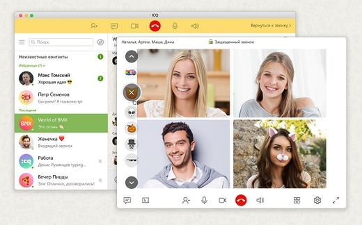 Новые версии ICQ уже доступны на сайте icq.com