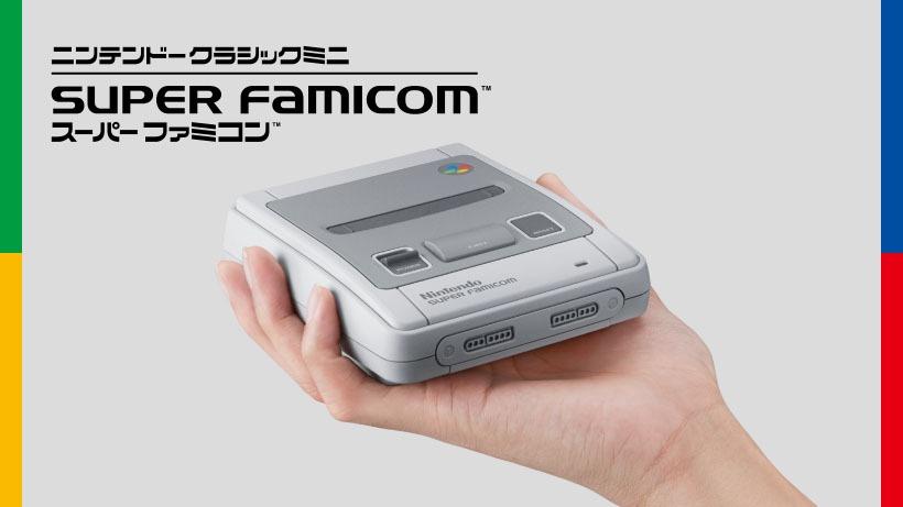 Nintendo выпускает еще одну ретро-консоль для современных геймеров - 3