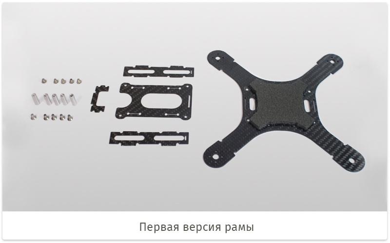 Геоскан Пионер — «школьный» квадрокоптер - 11