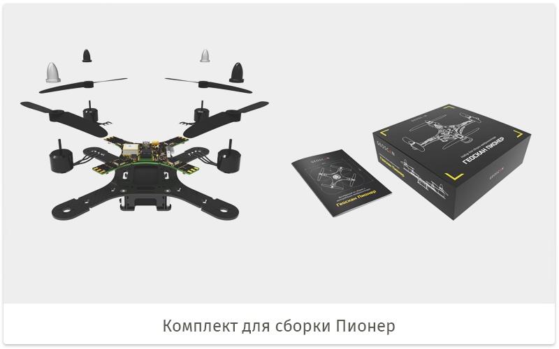 Геоскан Пионер — «школьный» квадрокоптер - 17