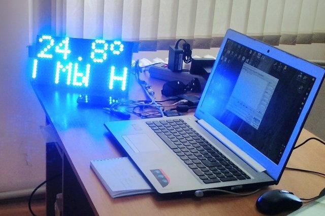 Как сделать очень заметный информер из светодиодного модуля для наружной рекламы и Arduino - 1