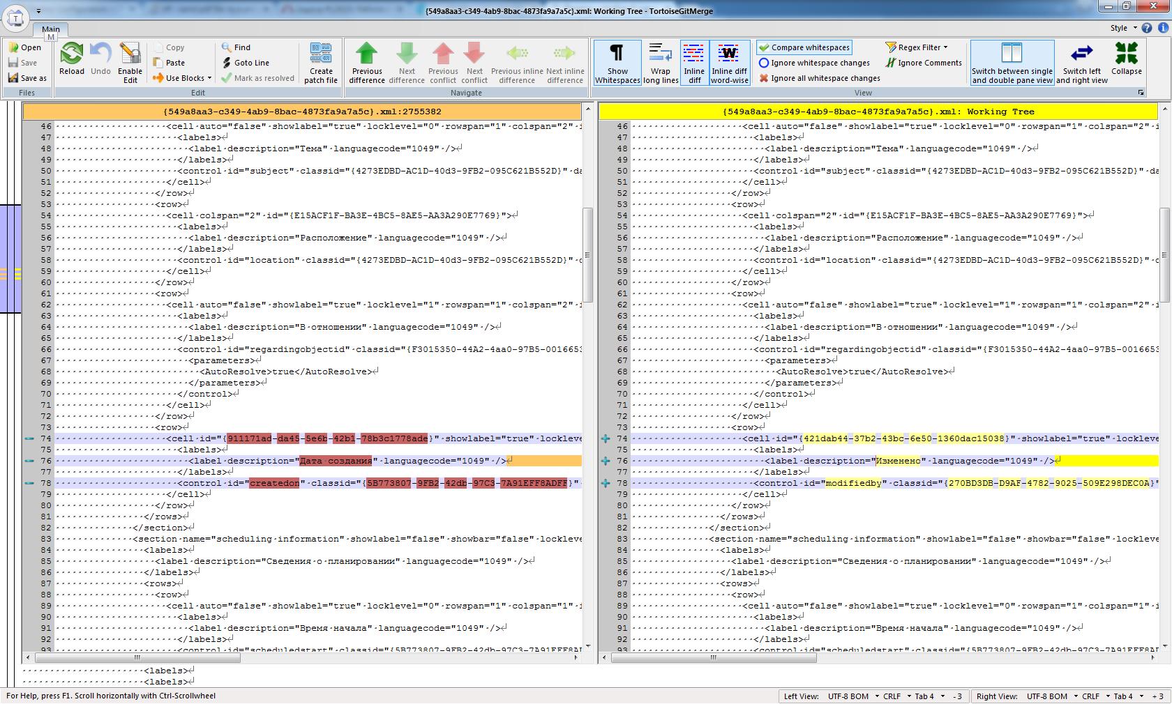 Командная разработка системы на базе MS Dynamics CRM - 4