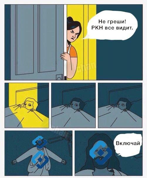 Роскомнадзор как доп. услуга - 4
