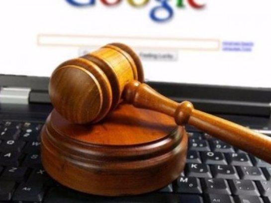 Google оштрафовали на €2,42 миллиарда
