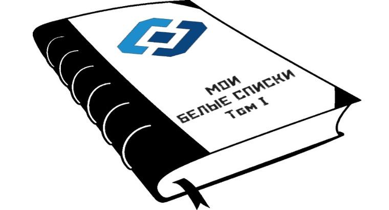 Новые рекомендации по ограничению доступа от «Роскомнадзора» - 1