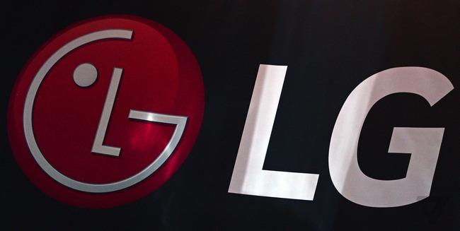 Промышленные охлаждающие установки LG демонстрируют стабильный рост дохода