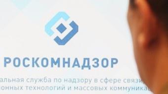 «Роскомнадзор» рекомендует фильтровать трафик с помощью DPI - 1