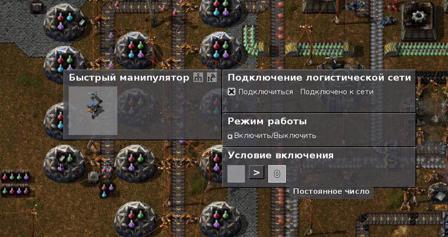 Интересный этюд Factorio: симулятор завода - 13