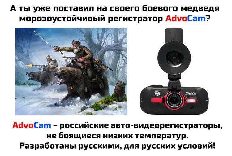 Как разрабатывают русские регистраторы AdvoCam - 18