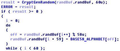 Криптовымогатель Petya на самом деле уничтожает данные пользователя, слать деньги бессмысленно - 3