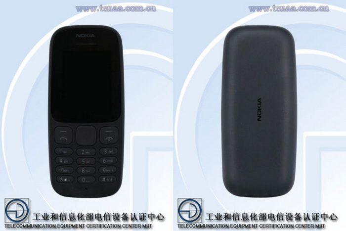 Скоро Nokia выпустит еще, как минимум, два мобильных телефона
