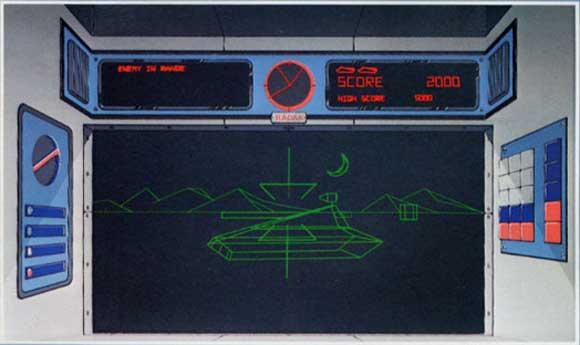 Золотая эпоха Atari: 1978-1981 годы (продолжение) - 14