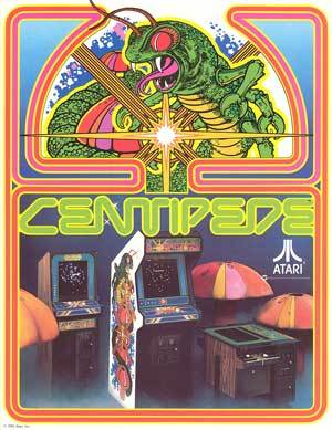 Золотая эпоха Atari: 1978-1981 годы (продолжение) - 16