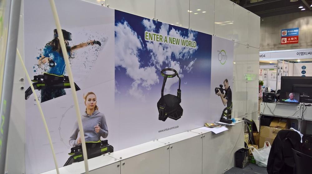 Обзор выставки Kintex (Ю.Корея, Сеул). Виртуальная реальность, дроны, 3D печать - 13