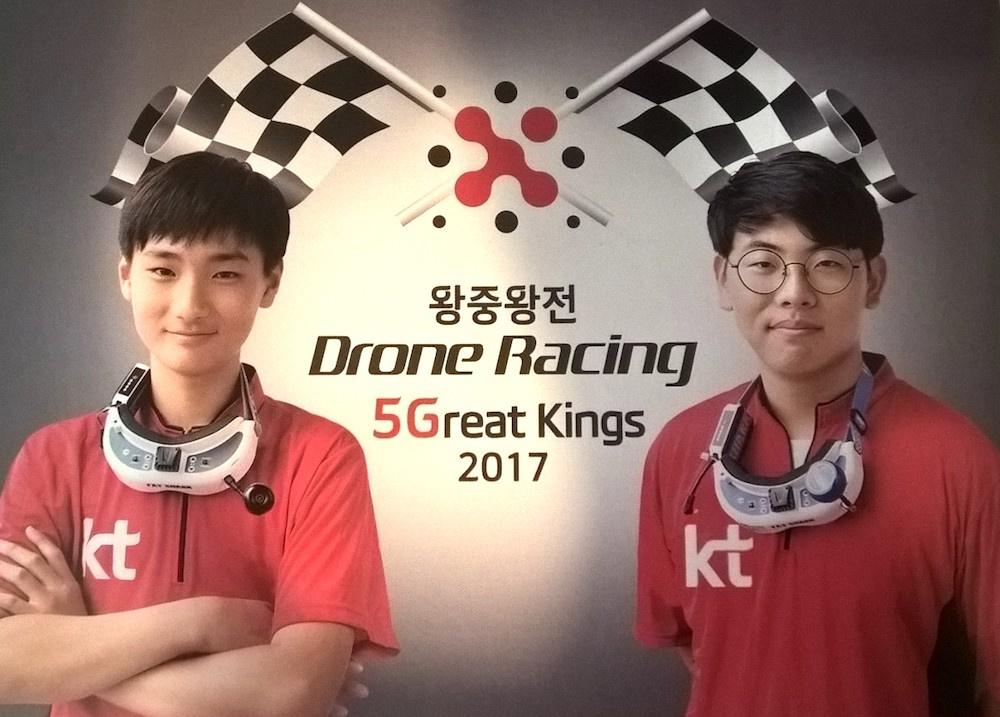 Обзор выставки Kintex (Ю.Корея, Сеул). Виртуальная реальность, дроны, 3D печать - 21