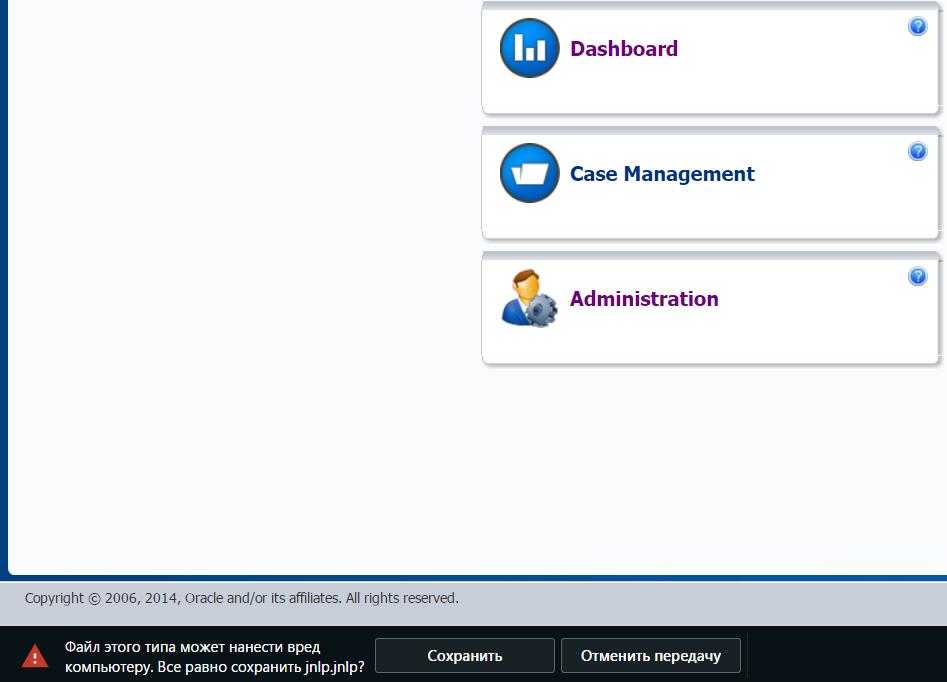 Повышаем качество данных с Oracle Enterprise Data Quality - 3