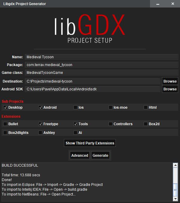 LibGDX + Scene2d (программируем на Kotlin). Часть 0 - 2