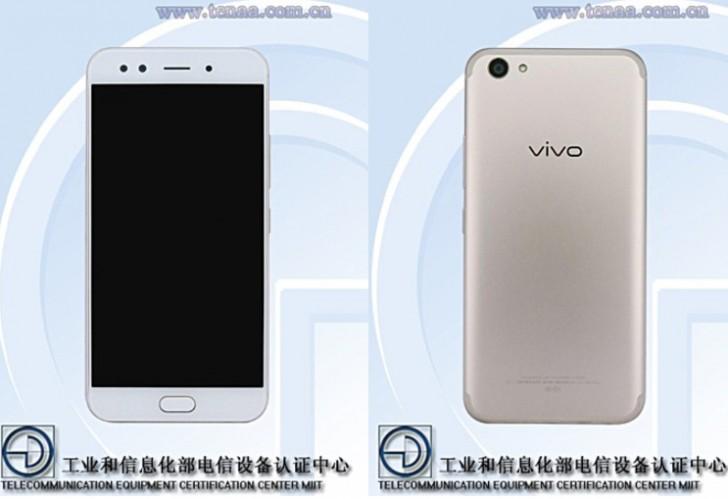Анонс Vivo X9s ожидается 6 июля