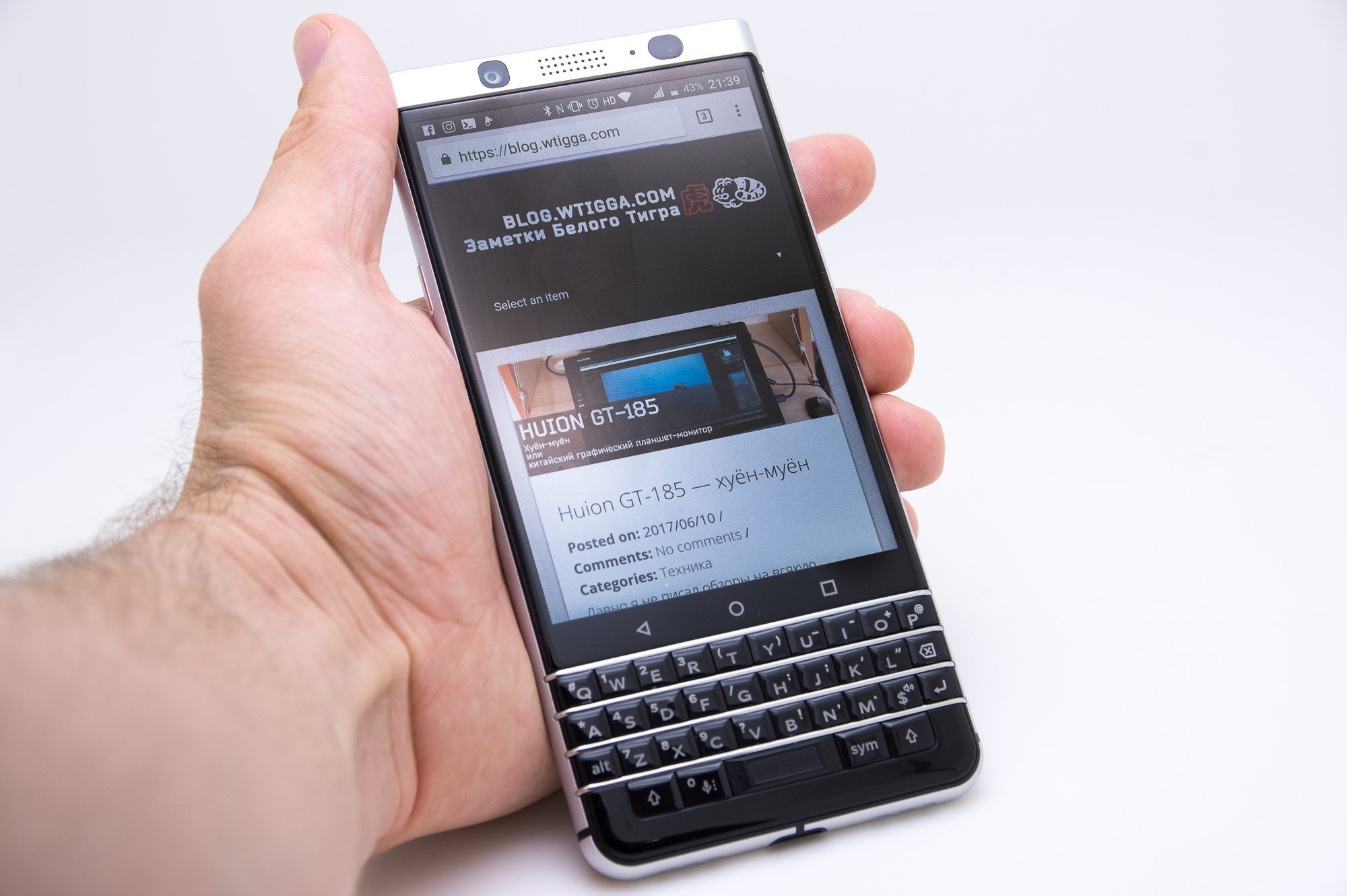 BlackBerry KEYone: о клавиатуре - 3