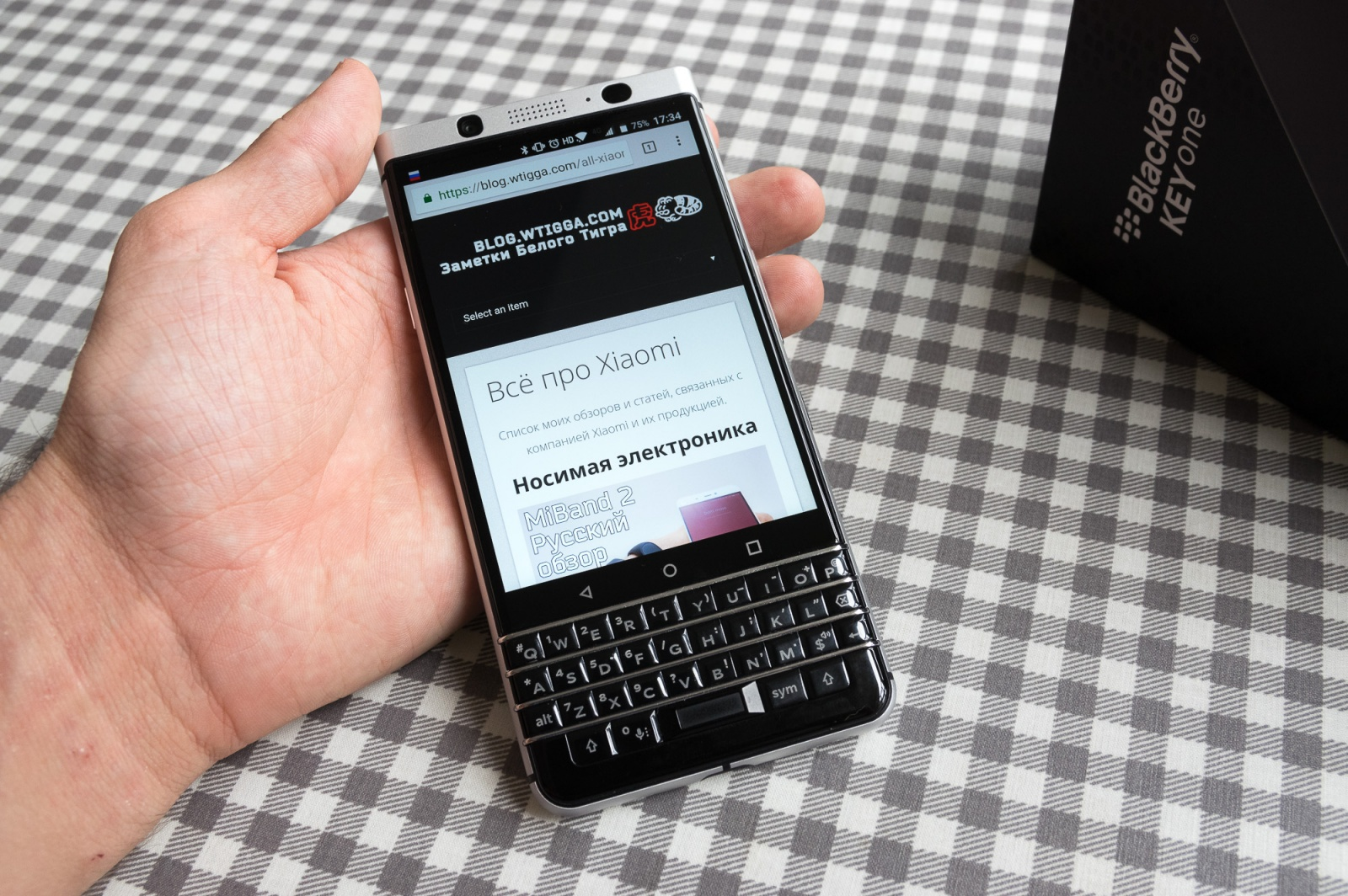 BlackBerry KEYone: о клавиатуре - 5