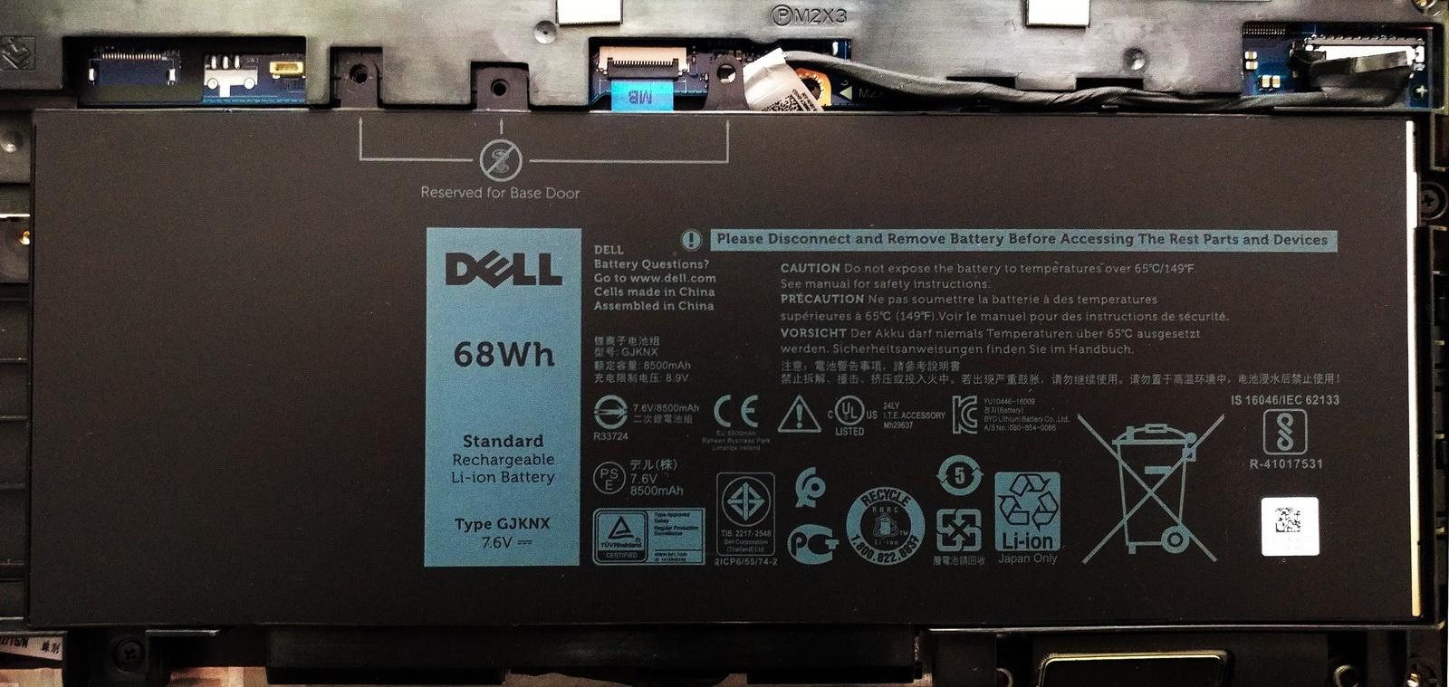 Dell Precision 15 (3520): Профессиональная рабочая станция в мобильном исполнении - 12