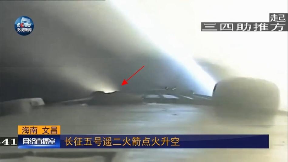 Аварийный пуск «Великого похода-5» - 4