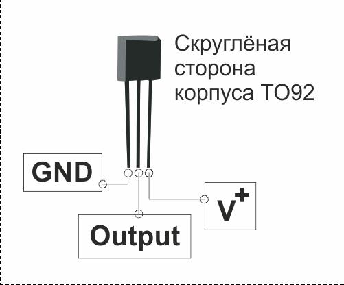 Цифровой датчик температуры TSic: адреса, пароли, явки - 13