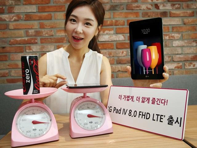 Планшет LG G Pad IV 8.0 FHD построен на однокристальной системе Snapdragon 435