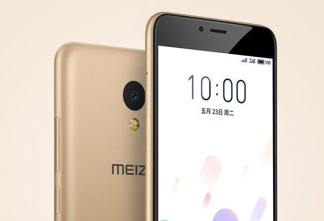 Представлен бюджетный смартфон Meizu A5 стоимостью около $100