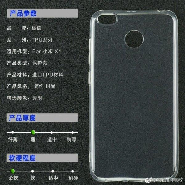 Смартфон Xiaomi X1 получит SoC Snapdragon 660, 6 ГБ ОЗУ и сдвоенную камеру