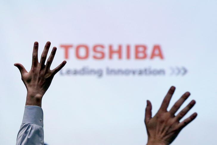 По мнению Toshiba, американский суд не имеет права запретить продажу