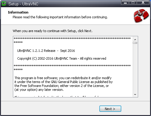 UltraVNC как замена TeamViewer - 10