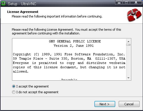 UltraVNC как замена TeamViewer - 3