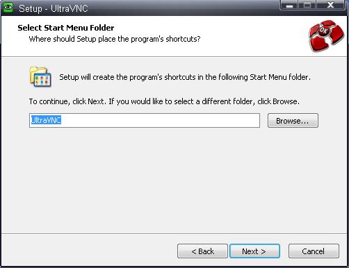 UltraVNC как замена TeamViewer - 7