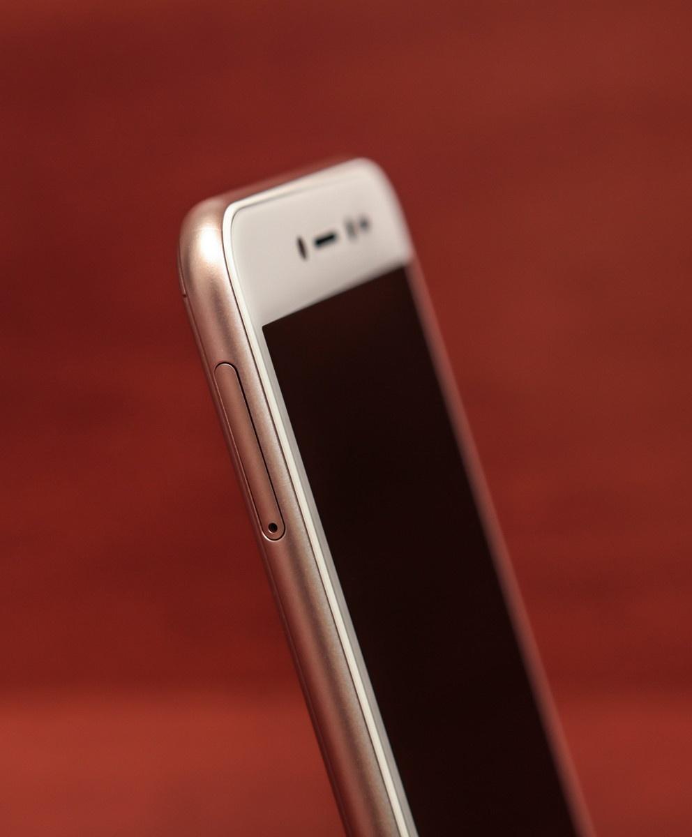 Обзор смартфона ASUS ZenFone Live - 18