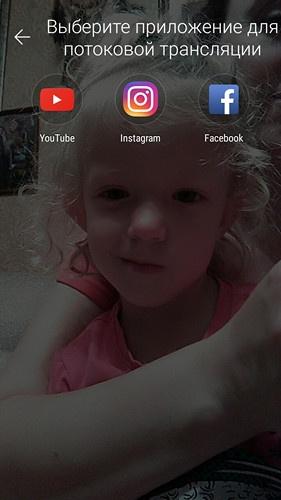 Обзор смартфона ASUS ZenFone Live - 23