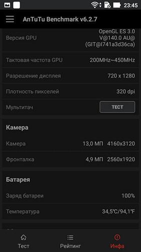 Обзор смартфона ASUS ZenFone Live - 4