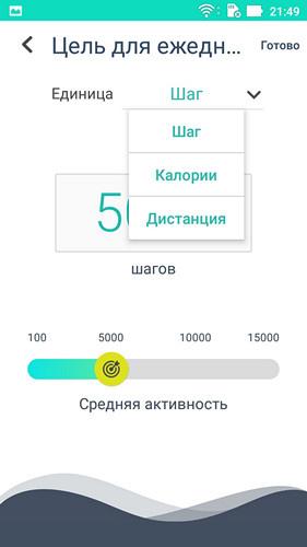 Обзор смартфона ASUS ZenFone Live - 58