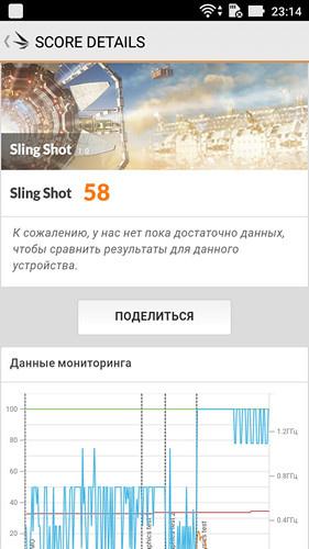 Обзор смартфона ASUS ZenFone Live - 61