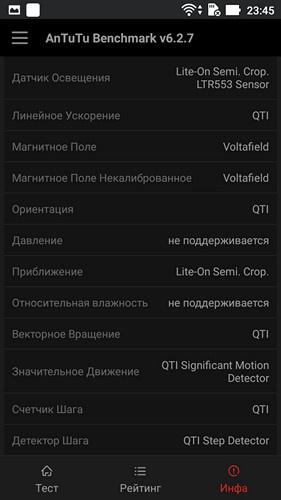 Обзор смартфона ASUS ZenFone Live - 7