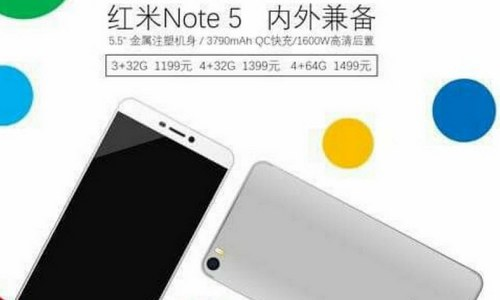 Смартфон Xiaomi Redmi Note 5 получит Snapdragon 660 и аккумулятор емкостью 3790 мА•ч