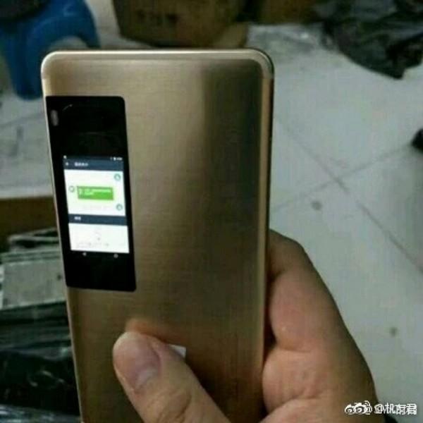 Дополнительный дисплей смартфона Meizu Pro 7 сможет дублировать основной