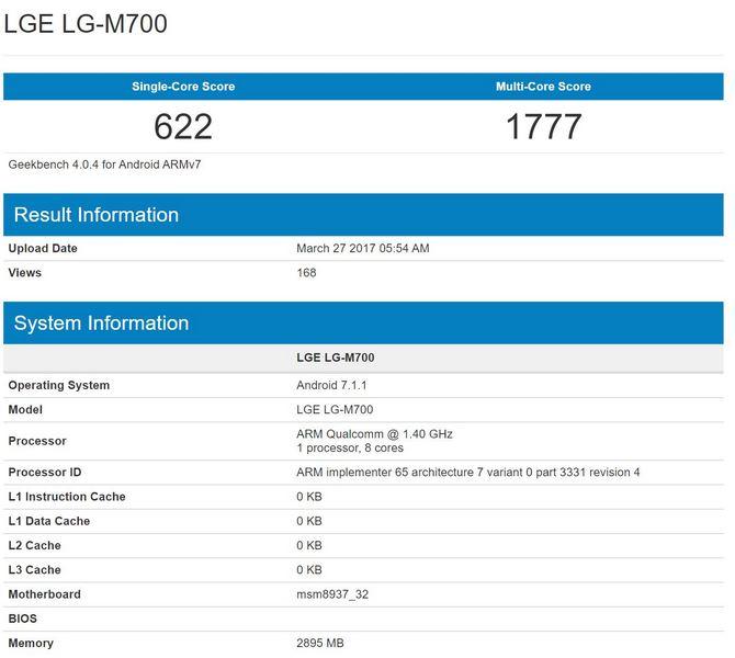 Смартфон LG Q6 основан на SoC Snapdragon 430
